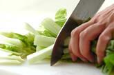 しろ菜のゴマ和えの作り方1