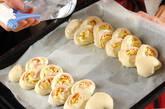 とろ~りチーズのベーコンエピの作り方10