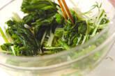 青菜のお浸しの作り方4