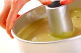 抹茶のシフォンケーキの作り方8