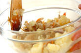 ヘルシー☆大地の味のノンフライコロッケの作り方8