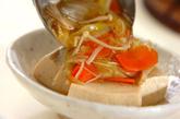 豆腐のたっぷり野菜あんかけの作り方3