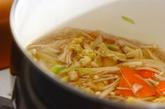 豆腐のたっぷり野菜あんかけの作り方2