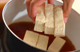 豆腐のたっぷり野菜あんかけの作り方7