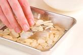 タラのアーモンド揚げの作り方2