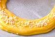 フルーツパリブレストの作り方9