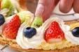 フルーツパリブレストの作り方11