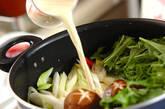 ブリと豆腐の豆乳煮の作り方2