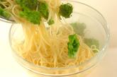 菜の花明太子パスタの作り方2