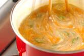 せん切りニンジンのスープの作り方6