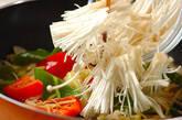 焼きサバのキノコあんかけの作り方8