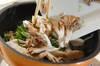 青菜のオイスター炒めの作り方の手順4