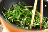 青菜のオイスター炒めの作り方3