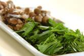 青菜のオイスター炒めの下準備1