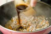豚レタスの混ぜご飯の作り方3