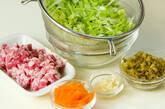 豚レタスの混ぜご飯の作り方1