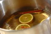 イチジクのコンポートアイス添えの作り方1