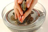 アサリのエスニック素麺の下準備1