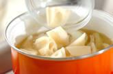 ゴロゴロレンコンスープの作り方5