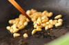 シンプルパンプキンソテーの作り方の手順3