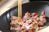 がっつり!絶品そば飯の作り方9