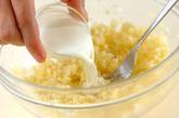 スイートポテトのメープルクリームの作り方2