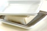 豆腐ステーキのニラソースの下準備1
