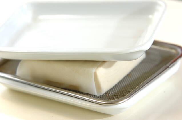 豆腐ステーキのニラソースの作り方の手順1