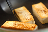 豆腐ステーキのニラソースの作り方1