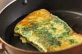 ホウレン草のフレンチトーストの作り方2