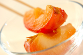 リンゴのシロップ煮の作り方3