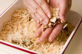 ウナギのせんべい揚げの作り方2