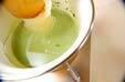 抹茶豆乳プリンの作り方4