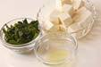 豆腐とワカメのお吸い物の作り方の手順2