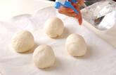 サツマイモパンの作り方8