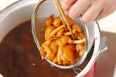 ナメコのみそ汁の作り方4