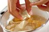 みぞれのトロミ汁の作り方2