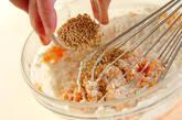 ニンジン豆腐ドーナツの作り方2
