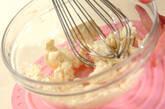 ニンジン豆腐ドーナツの作り方1