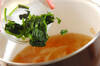 ホウレン草のコンソメスープの作り方の手順6