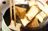 厚揚げとオクラの煮浸しの作り方1