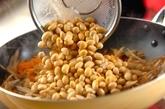 大豆の炒め煮の作り方1