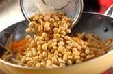 大豆の炒め煮の作り方4