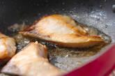 ブリのユズ照り焼きの作り方3