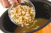焼きサバのショウガご飯の作り方7