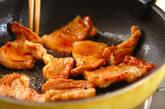 豚バラ肉の七味焼きの作り方7