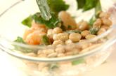 エビと豆のバジルサラダの作り方1