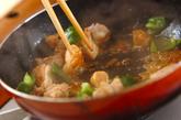 鶏のピリ辛炒めの作り方3