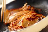 チキンソテー・グレープフルーツ添えの作り方5