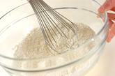 焼き芋ぱんの作り方1